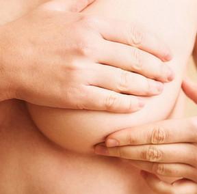 Mamoplastia de reducción (Reducción mamaria)